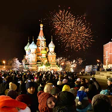 الساحة الحمراء في موسكو - روسيا